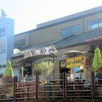 Barney's Gourmet Hamburgers, Berkeley, Ca