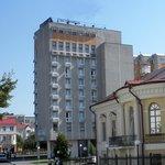Foto de Hotel Pripiat