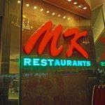 ภาพถ่ายของ MK restaurants