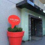ホテルアクティブ広島