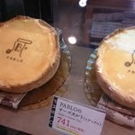 Pablo Cheese Cake(起士蛋糕)