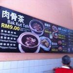 Bak Kut Teh menu on the wall