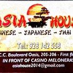 Foto de Asia house
