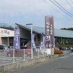 Ośrodki typu Onsen