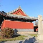 Confucian Temple Building