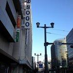 Photo de Mielparque Hiroshima