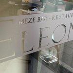 Foto de Eleon Meze Bar