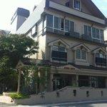 Kawaguchiko Park Hotel Foto