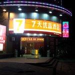 Foto de 7 Days Premium Guangzhou Sanyuanli Shayong