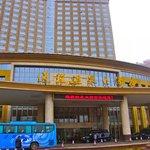 Tongcheng Hot Spring Hotel
