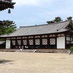 Daikodo (grande salão de palestras)