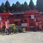 Hogihogi Shrine