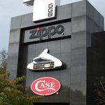 Zippo/Case Museum Entrance