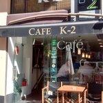 Foto di Cafe K2