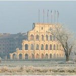 """Hotel """"Colosseo"""""""