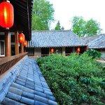 Photo of Lijiang Lize Graceland Merry Inn