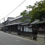 Yakage Post Station
