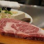 Kobe beef before cooked