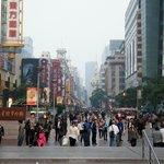 Пешеходная улица Нанкинлу, Шанхай