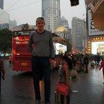 Прогулка по пешеходной улице Нанкинлу, Шанхай