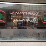 Layaly Beirut의 사진