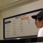 I gusti dei gelati in caratteri giapponesi