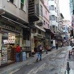 Foto de Eva Residence Taksim