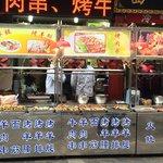 Xian food street