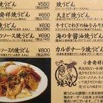 Photo of Okonomiyakiishin