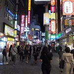 Shibuya's busy streets.