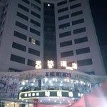 Photo de Yingshangtianda Guangzhou Guangyuan Xincun Jingtai Pedestrian Street