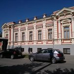 Taganrog City Art Gallery