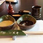 ภาพถ่ายของ Oi Nikuten