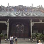 Храм семьи Чен