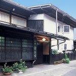 高山壽美吉旅館