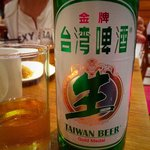 Taiwan Beer