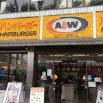A&W Ishigaki