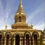 Sunnataram Forest Monastery