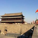 Xian City wall's