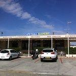 Cafeteria Adanero照片
