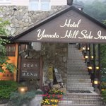 Yumoto Hill Side Inn