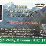 panchali hotel contact info