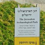 Jerusalem Archaelogical Park
