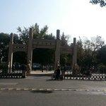 Shazhou Park