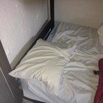 La mini almohada