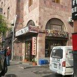 Трактир по-армянски?