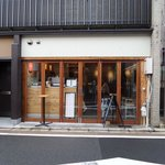 Beautifull coffee shop
