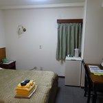 Foto de Kinuya Hotel