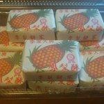李製餅家 パイナップルケーキ