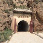 Foto de Tianti Grottoes